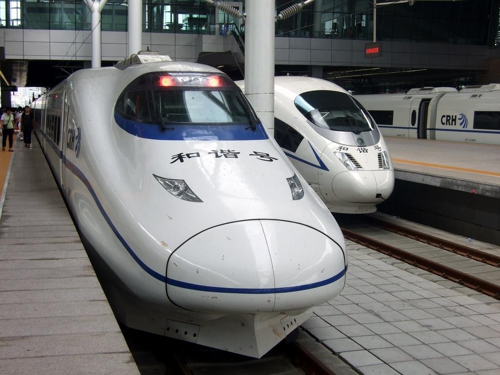 Trains Go Pretty Quickly in China.