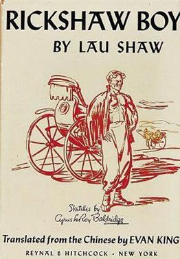 The Rickshaw Boy 骆驼祥子