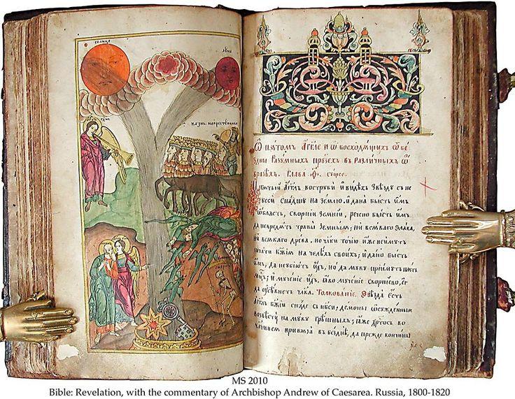 Church Book in Russian
