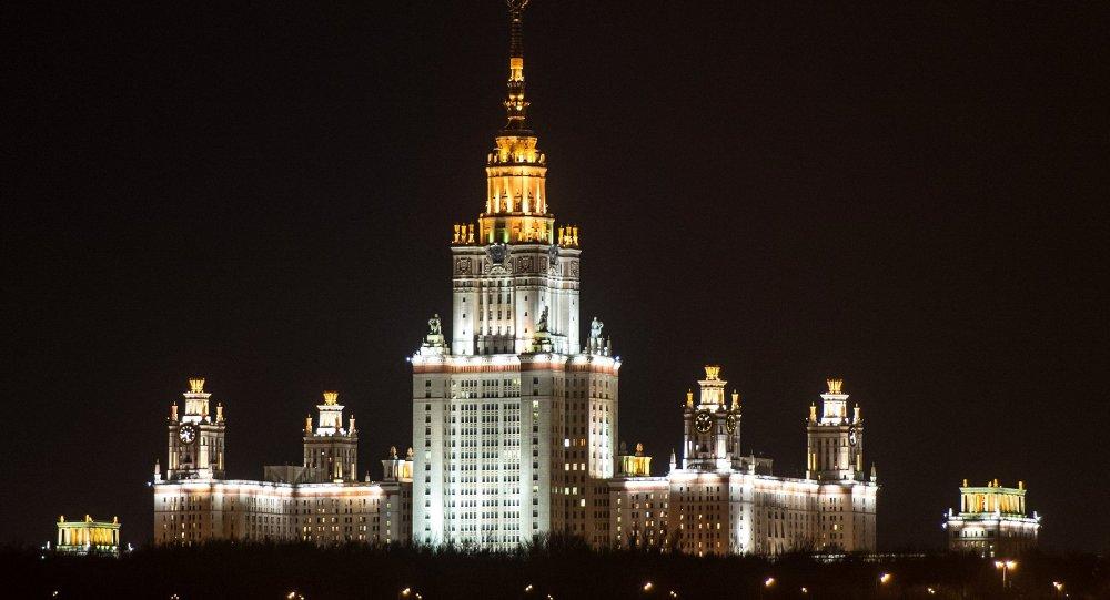 Moscow State University. M.V. Lomonosov