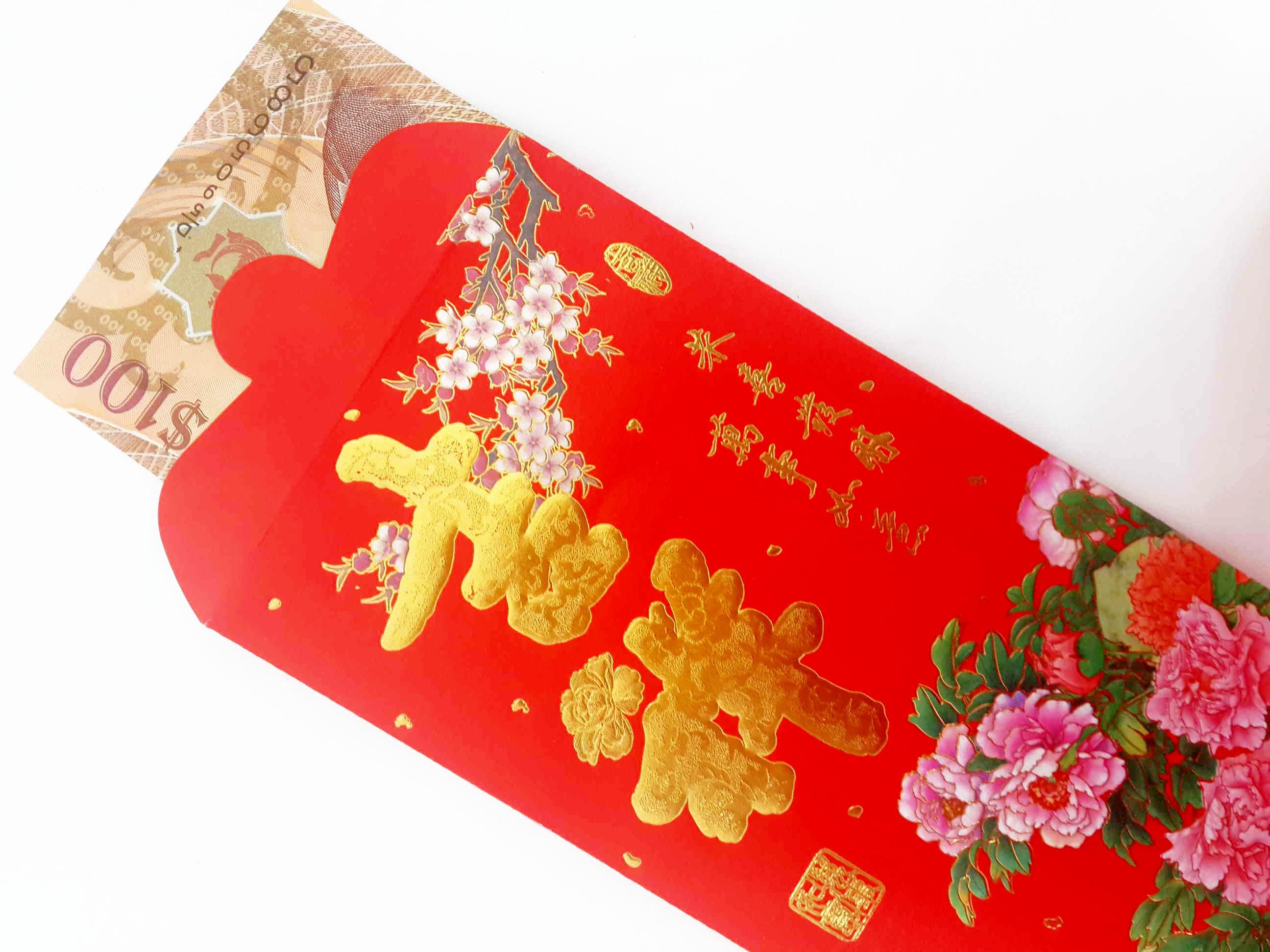 Chinese Hongbao