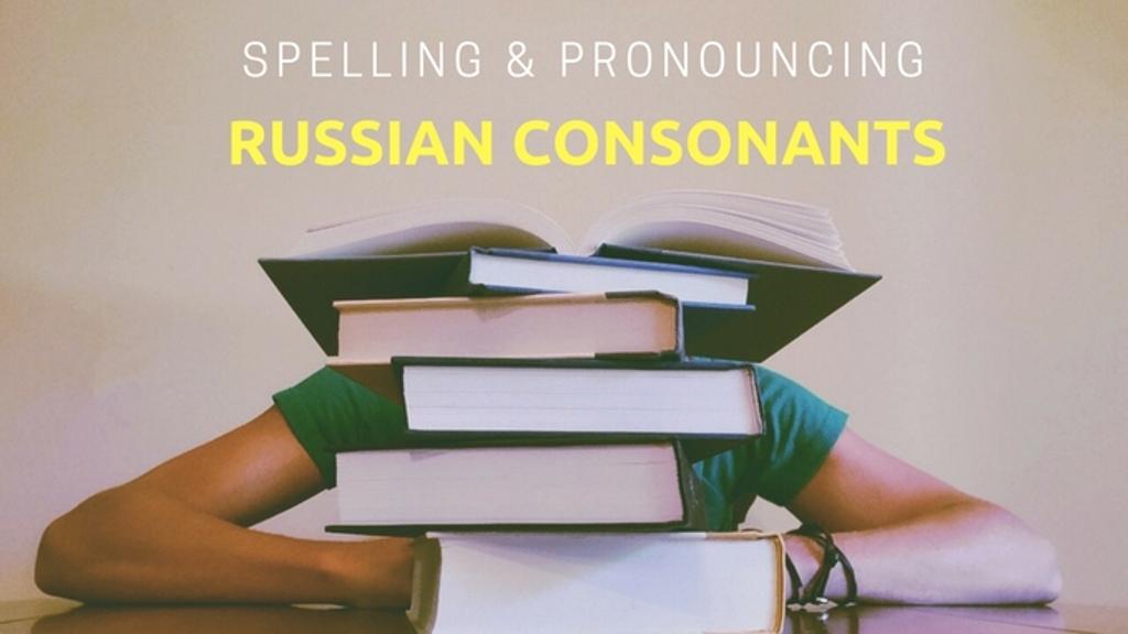 Russian Consonants