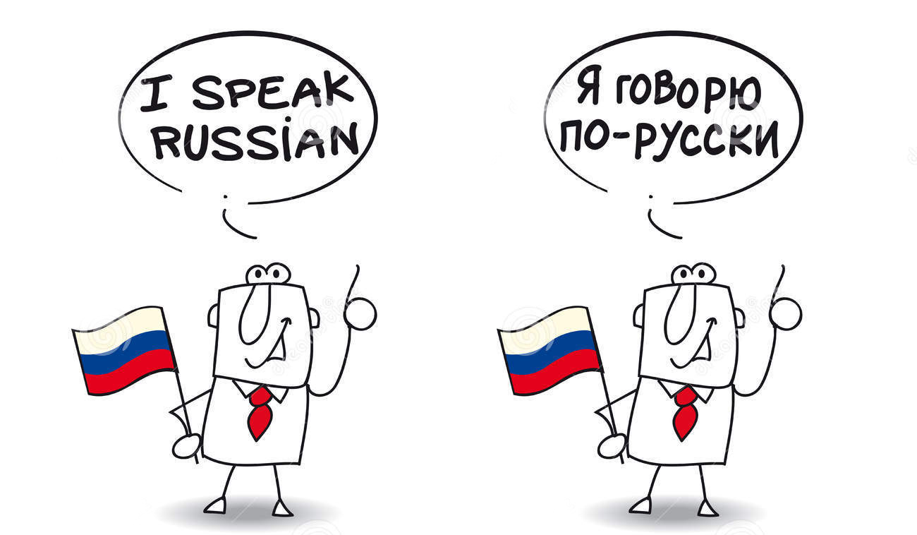 I speak Russian