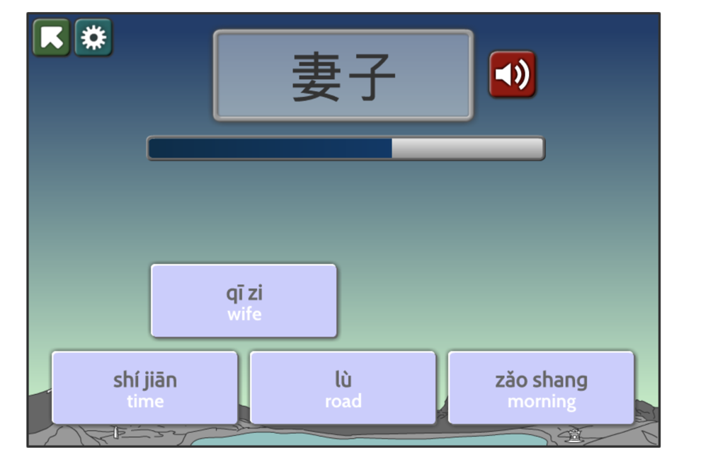 pinyin game interface
