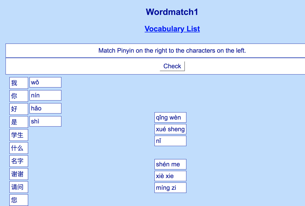 pinyin wordmatch game