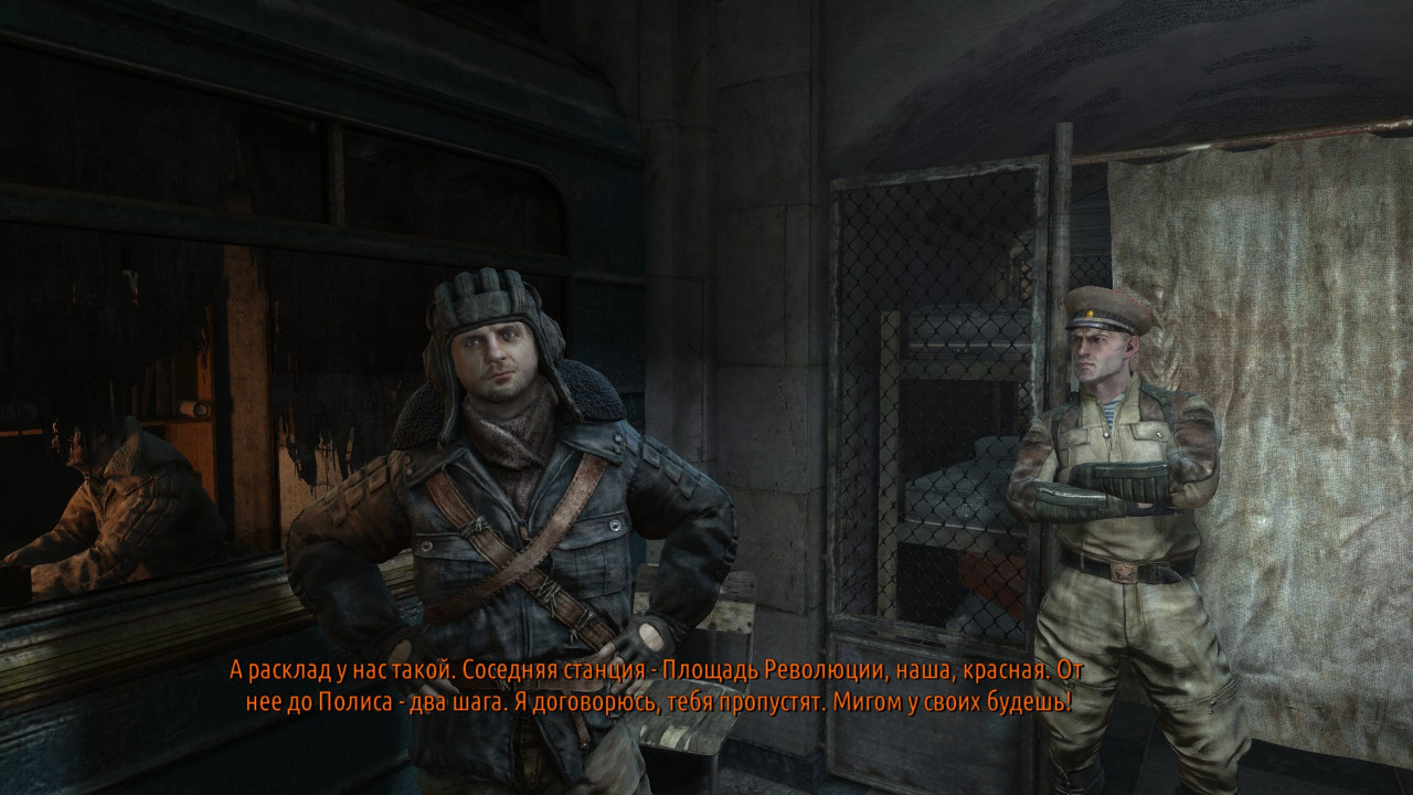 Metro Last Light Pavel