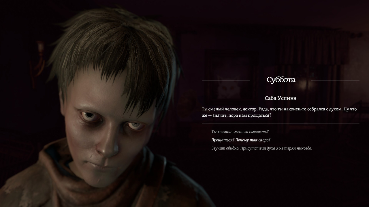 Pathologic 2 Demo Screenshot