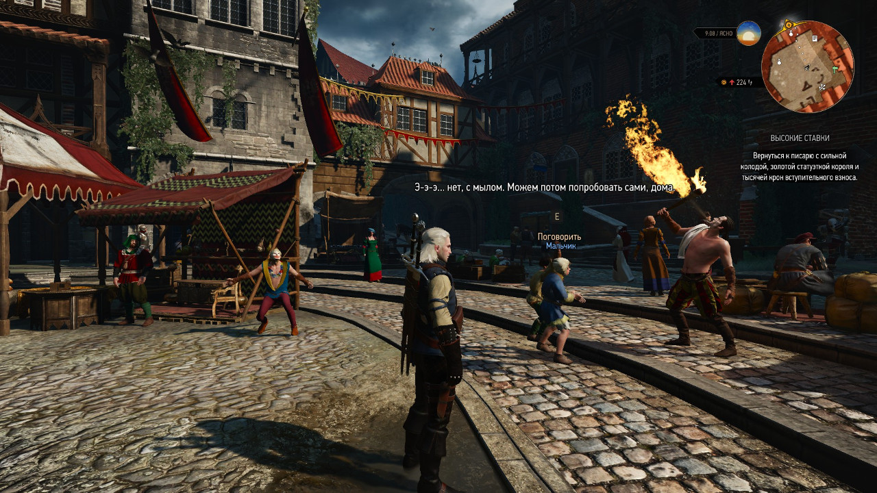 Witcher 3 Street Chatter