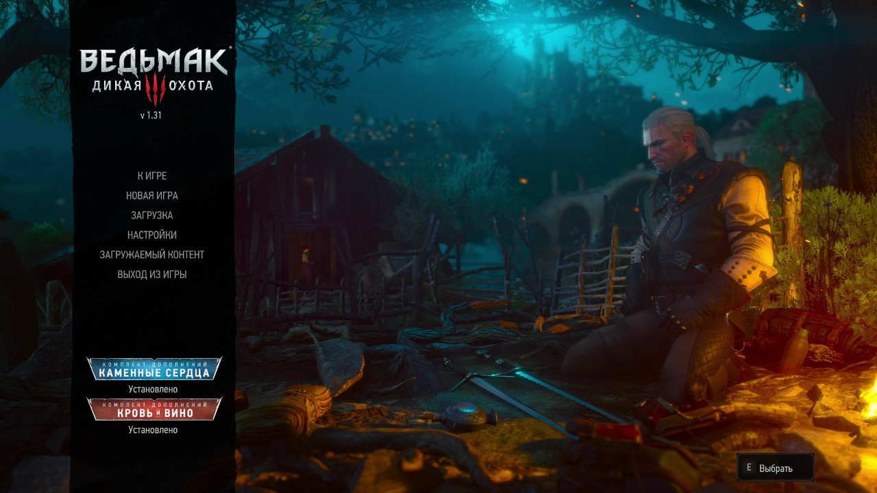 Witcher 3 Title Screen