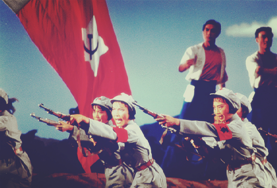 Chinese Films set during the Cultural Revolution