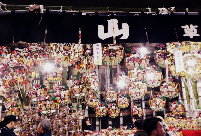 Sign saying 山 in front of a matsuri stall