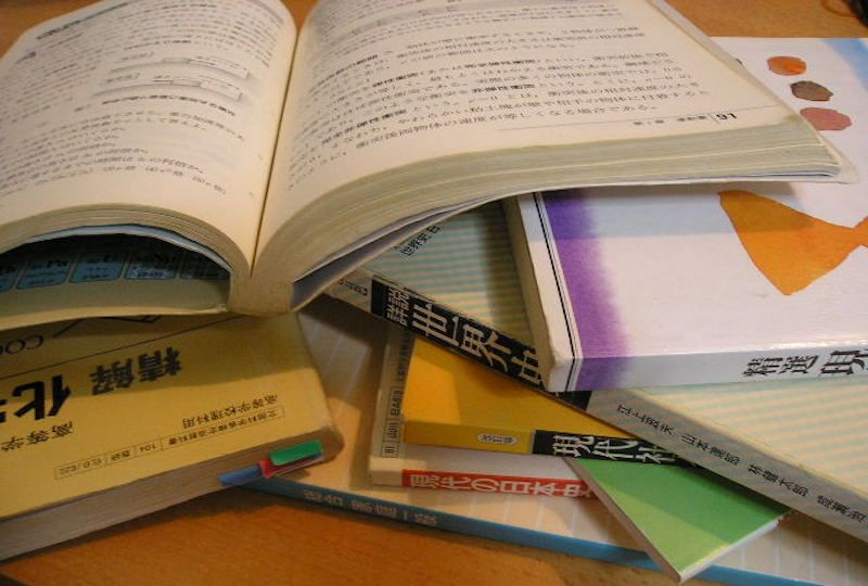 Japanese Textbooks