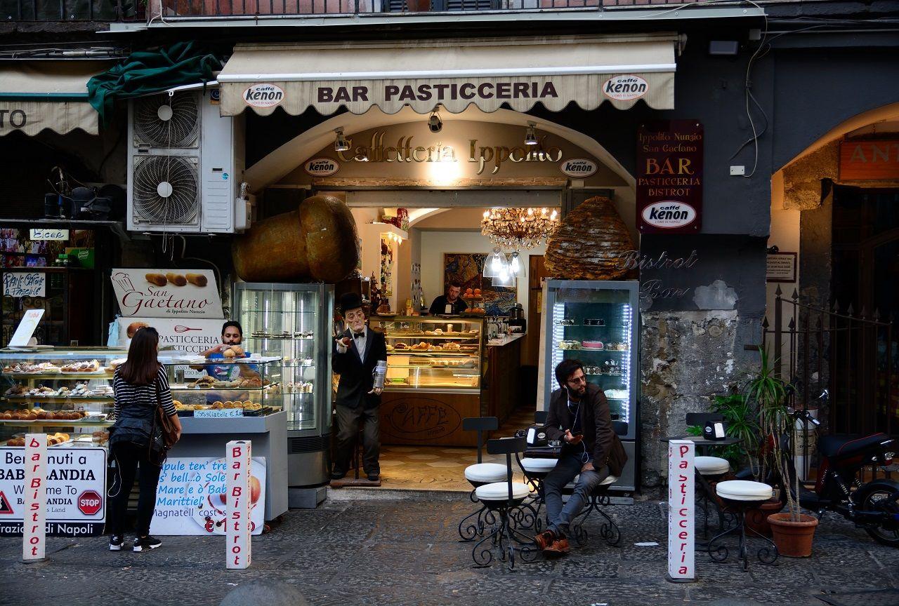 Outisde of Bar Pasticceria