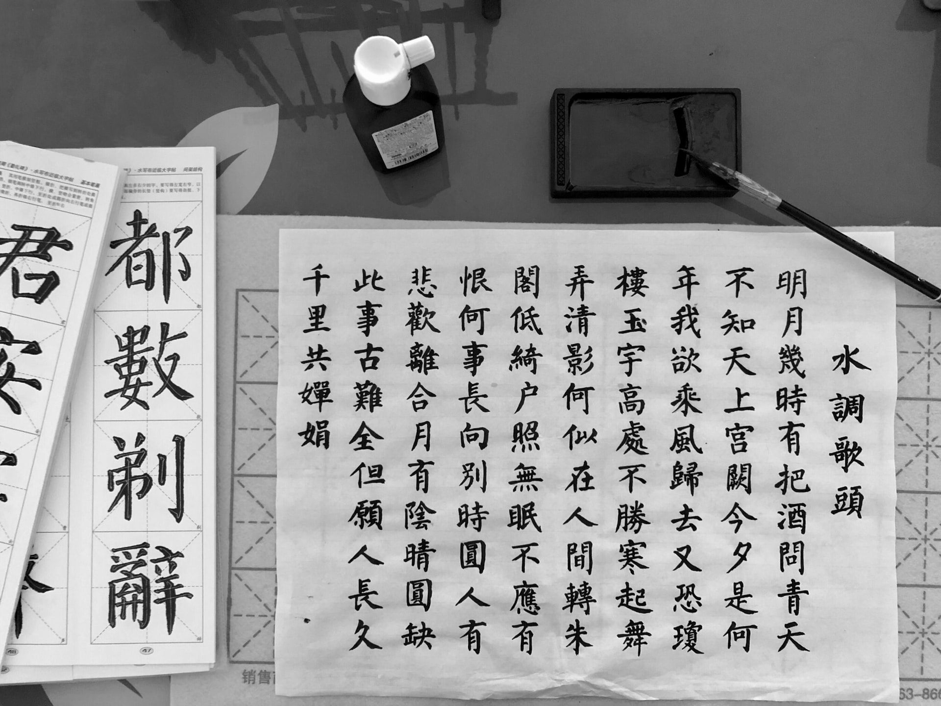 chinese calligraphy from aerial view
