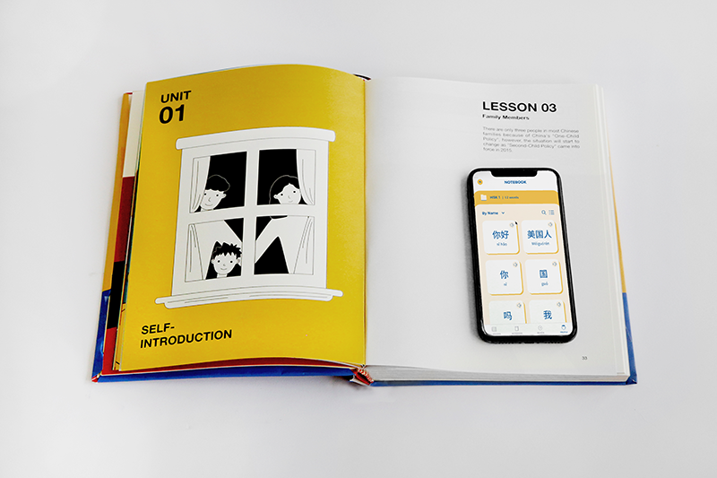 learn-chinese-put-phone-away