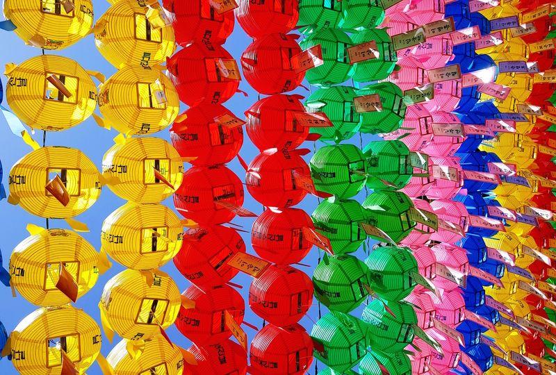 Colorful Buddhist lanterns in Korea