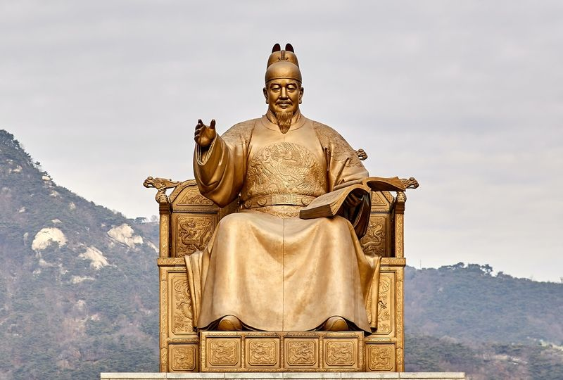 Gold statue of King Sejong