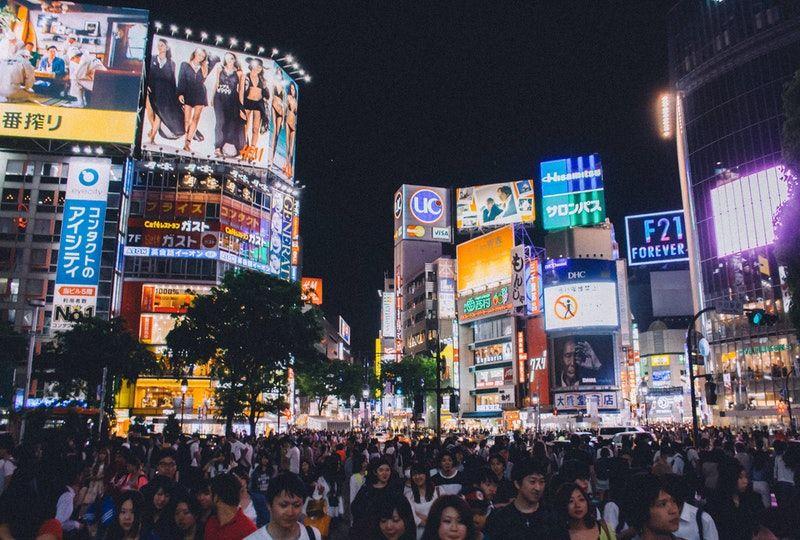 Nighttime scene in Japan