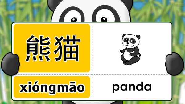 5 Interesting Online Games to Improve Your Chinese Pinyin