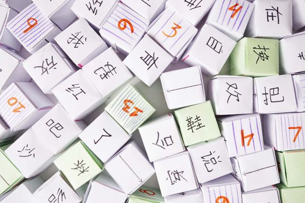5 Crucial Methods for Memorizing Chinese Characters