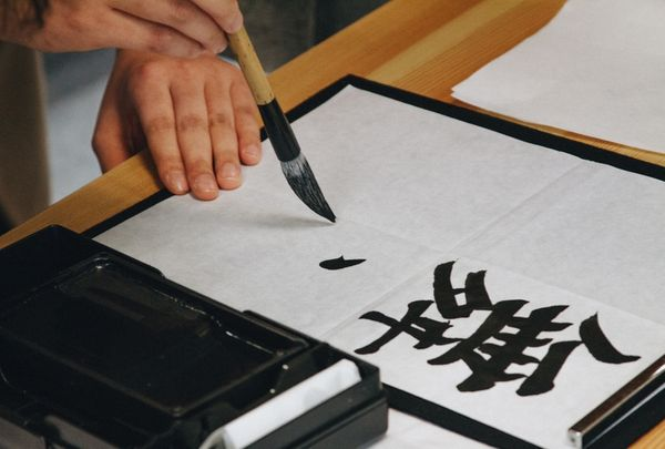 The 4 Best Ways to Learn Kanji for Japanese Learners