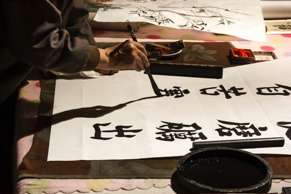 How to Improve Your Handwriting for Chinese Characters