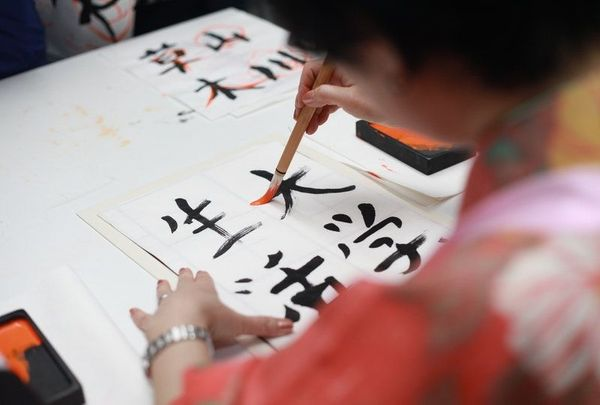 The 10 Best Tools to Help You Remember the Kanji You Study